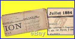 3 c SAGE gris sur sur JOURNAL ENTIER. Annulation TYPOGRAPHIQUE. Cote 4 000 EUR