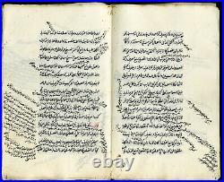 Ancien Coran  manuscrit sur papier parchemin, 200 pages
