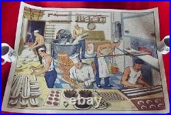 Ancienne Affiche scolaire MDI. Boucherie Charcuterie Boulanger Croissant Pain