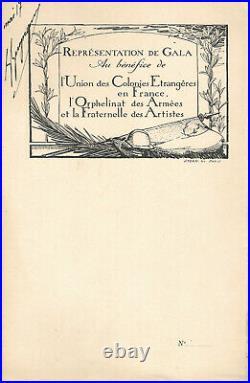 Autographe de Georges GUYNEMER / Menu de Gala Gravé par Stern Mai 1917