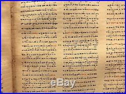 Bible Ge'ez Ethiopie Ethiopia Parchemin