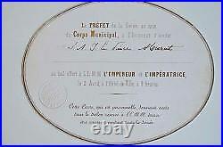 Carte d'invitation du Prince Murat au bal de l'Empereur