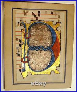 Enluminure, Grande BIG Lettre ornée B, 15ième Manuscrit manuscript parchemin, liv