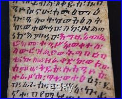 Éthiopie Ancienne Amulette Manuscrit Éthiopienne Rouleau Magique Codex Occulte
