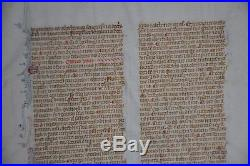 Feuille Antiphonaire Haute Epoque 1290 Biblia Latina Manuscrit Incunabula