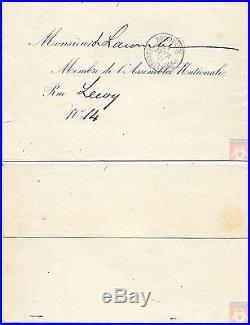 France 1871 Cachet Spécial BORDEAUX ASSEMBLÉE NATIONALE du 21 février 1871