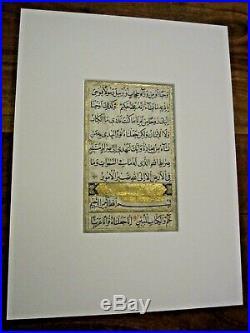 GRANDE PAGE DE CORAN IRAN SAFAVIDE 16ème siècle