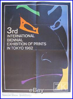 IKKO TANAKA Tokyo Japon Moma Poster Exposition Designer Print Affiche 1962