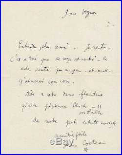 Jean COCTEAU en état de manque / Jean MARAIS autographes