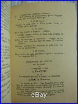 MARIAGE DU ROI ALEXANDRE 1er DE YOUGOSLAVIE ETDE LA PRINCESSE MARIE DE ROUMANIE
