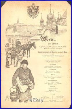 Menu Russie. Jules Roche. Exposition Française de Moscou. 1892. Henri Pille