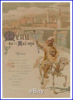 Menu Russie Russia Couronnement de Nicolas II, Tsar offert le 23 mai 1896